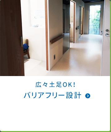 プライバシーに配慮した完全個室の治療室